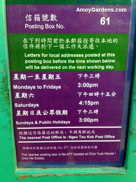 post_box_details