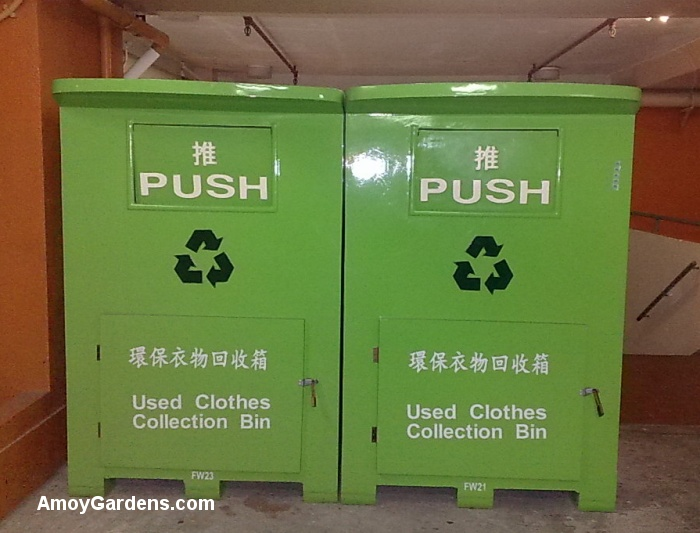 used_clothes_collection_bin